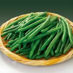 冷凍食品 業務用 カンタン菜園 すじなしいんげん豆 S 500g 8743 弁当 簡単 時短 冷凍野菜 まめ 豆 マメ 業務用