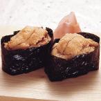 冷凍食品 業務用 冷凍 生うに 100g 8974 お刺身 寿司ネタ 丼もの ウニ 雲丹 魚介類