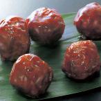 冷凍食品 業務用 ジャンボ肉だんご 約33g×20個入 肉団子 ミートボール 肉だんご 洋食 肉料理 コロナ 支援 おこもり 応援