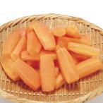 冷凍食品 業務用 シャトーキャロット 500g 時短 付け合せ 野菜 カット野菜