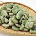 冷凍食品 業務用 冷凍そら豆 500g    お弁当 簡単 時短 野菜 まめ 豆 マメ画像