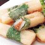 グルメ 冷凍食品 業務用 山芋梅しそ巻き 約20g×30個入 9420 弁当 やまいも 梅 紫蘇 つまみ