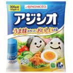 業務用  味塩(あじしお) 300g