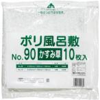 業務用 LD風呂敷 かすみ草No.90  900×900mm 10枚