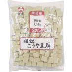 業務用  旭松 こうや豆腐サイコロ1/6 500g(1/6カット)