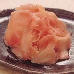 業務用  寿司ガリ ピンク  1kg
