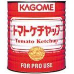 業務用  トマトケチャップ 標準 1号缶3300g