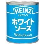 業務用 ホワイトソース 2号缶 8 30g