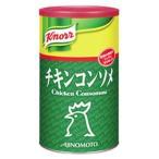 業務用  チキンコンソメ 1kg丸缶