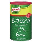 業務用  ビーフコンソメ 1kg丸缶