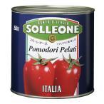 業務用 ホールトマト 2550g 9296