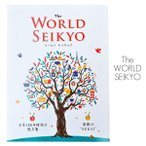The WORLD SEIKYO -ワールドセイキョウ- 2020年春号/創価学会/本/書籍/bk-001/SOKA/SGI