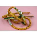 振袖用 正絹 手組み パールビーズ飾り付 金糸使用 高級 帯〆 FPS-c