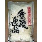 28年産 富山県福光産 コシヒカリ白米5キロ お買い得。