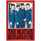 送料無料 ザ・ビートルズ レッド・アルバム 1962-1966 DVD MUX-003