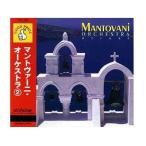 送料無料 CD MANTOVANI ORCHESTRA マントヴァーニ・オーケストラ 2 VAL-68