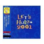 送料無料 CD 懐かしのハワイアン4 レッツ・フラ2001 VAL-88