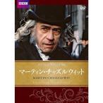 送料無料 DVD マーティン・チャズルウィット IVCF-5613