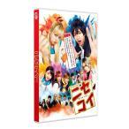 送料無料 ニセコイ 通常版DVD TCED-4488