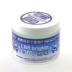車内のタバコ臭・新車臭・ペット臭・体臭等を強力に吸着カーブライトン80ml 驚異の消臭力!