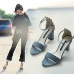 レディース美足 靴  大人可愛いフラワーウェッジソール   お呼ばれ ミュール  ビジュー   2色