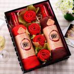 タオル,母の日ギフト ,6枚セット,ワイン,赤ワイン,薔薇,花,フェイスタオル,35*75,ミニタオル,20*20,贈り物,幸せ,内祝い,引き出物,結婚内祝い,快気祝い,お返し