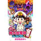 桃太郎電鉄 ~昭和 平成 令和も定番!  Nintendo Switch