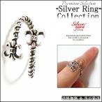 指輪 フリーサイズ シルバー メンズ レディース リン