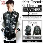 スタジャン レザー 最高級PU メンズ ヤンキース 2色 M L 白 黒 新品 袖革 ビンテージ XL メジャーリーグ