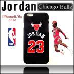 ジョーダン iPhone6 スマホ ケース カバー シカゴブルズ NBA アイフォン6 6s マイケル
