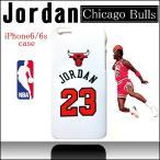 ジョーダン iPhone6 スマホ ケース カバー シカゴブルズ ラストショット NBA バスケ バスケット ストリート ハード アイフォン6 6s マイケル 4デザイン