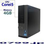 DELL Optiplex 7010SFF Core i5 3470 3.2GHz 4GB 250GB DVD-マルチ Windows10 Professional 64Bit