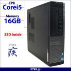 新品SSD搭載 デスクトップパソコン Windows10 Pro 64Bit DELL Optiplex 7010DT Core i5 3470 3.2GHz 16GB 120GB DVD-ROM