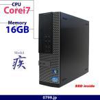 Yahoo!中古パソコン0799.jpセール限定価格 新品SSD搭載 デスクトップパソコン Windows10 Pro 64Bit DELL Optiplex 7010SF Core i7 3770 3.4GHz 16GB 256GB DVD-マルチ