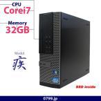 Yahoo!中古パソコン0799.jpセール限定価格 新品SSD搭載 デスクトップパソコン Windows10 Pro 64Bit DELL Optiplex 7010SF Core i7 3770 3.4GHz 32GB 256GB DVD-マルチ