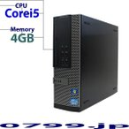 DELL Optiplex 9010SFF Windows7 Pro 64Bit Core i5 3570 3.4GHz 4GB 500GB DVD-マルチ リカバリ付