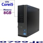 DELL Optiplex 9010SFF Windows7 Pro 64Bit Core i5 3570 3.4GHz 8GB 500GB DVD-マルチ リカバリ付