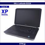 中古ノートパソコン 激レア! WindowsXPモデル DELL Latitude E5520 Core i5 2.5GHz 4GB 250GB DVDマルチ リカバリディスク 無線LAN 内蔵