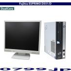 17インチ液晶セット Fujitsu ESPRIMO D551/D Celeron Dual Core G530 2.4GHz 2GB 250GB DVDROM DtoDリカバリ Windows7 Professional 32Bit