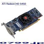 ATI Radeon HD 5450 512MB ロープロファイル DMS端子
