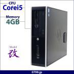 Sale�о�! ��¤��ǥ� hp 8300 Elite SFF Core i5 3570 3.4GHz 4GB 250GB DVD�ޥ�� Windows10 Home 64Bit �����ɥ������