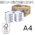 富士ゼロックス W-Paper A4 500枚×10冊 ZGAA1280