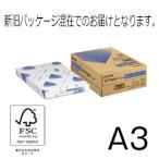 富士ゼロックス W-Paper A3 500枚×3冊 ZGAA1283