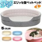 ペットベッド ひんやり 夏用 犬 猫 冷感 パイル ストライプクール Lサイズ