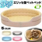 ペットベッド ひんやり 夏用 犬 猫 冷感 パイル ストライプクール Mサイズ