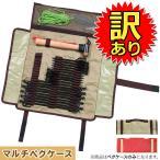 【訳あり】 M-STYLE マルチペグケース 収納袋 ペグ ハンマー 収納 ケース アウトドア