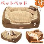 ペットベッド 犬 猫 マット カドラー ミニクッション付き 大きいサイズ 【Mサイズ】