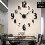 時計 壁掛け 掛け時計 オシャレ 北欧 シンプル おしゃれ 大きい 大型 静音  新築 プレゼント 引越し 祝い ひとり暮らし 新生活 シンプル