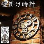 価格!掛け時計 壁掛け時計 歯車 ローマ数字 大数字 見やすい インテリア時計 リビング 静音 おしゃれ ギフト 部屋装飾 玄関 誕生日 プレゼント 新築祝い