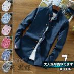 ボタンダウンシャツ メンズ シャツ カジュアルシャツ 長袖シャツ ビジネス 通勤 スリム メンズファッション
